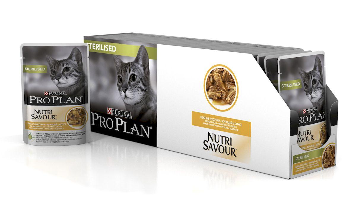 Консервы Pro Plan Nutri Savour, для стерилизованных кошек, с курицей, 85 г, 24 шт0120710Консервы Pro Plan Nutri Savour помогает поддерживать здоровье мочевыделительной системы у кастрированных котов и стерилизованных кошек. Способствует поддержанию оптимального веса тела кошки. Помогает поддерживать естественную защиту организма благодаря содержанию антиоксидантов, таких как витамин Е. Нежные кусочки в пикантном соусе обладают приятным вкусом благодаря запатентованной технологии производства департамента Purina компании Nestle.Состав: мясо и мясные субпродукты (в том числе курица 4%), экстракты растительных белков, рыба и рыбные субпродукты, субпродукты растительного происхождения, минеральные вещества, растительные и животные жиры, красители, различные сахара, витамины.Добавленные вещества: МЕ/кг: витамин A 1204, витамин D3 168; витамин E 342, мг/кг: таурин 519, железо 11,49, йод 0,43, медь 1,09, марганец 2,01, цинк 31,12, селен 0,025.Гарантируемые показатели: влажность 78%, белок 13%, жир: 3,3%, сырая зола 2%, сырая клетчатка 0,5%.Товар сертифицирован.