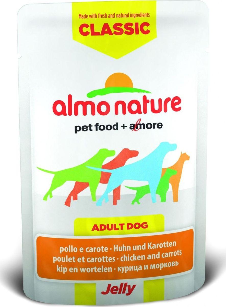 Консервы для собак Almo Nature Classic, курица и морковь в желе, 70 г10698Консервы Almo Nature Classic - восхитительно вкусный функциональный влажный корм для собак, содержащий желатин, который является натуральным средством для вывода шерсти из организма животного, помогающий защитить пищеварительный тракт от раздражения, а также он придает корму восхитительно нежную структуру. Консервы приготовлены из самых свежих отборных ингредиентов уровня Human Grade (качество как для людей), являющихся натуральным естественным источником витаминов и микроэлементов. Состав: курица 55%, куриный бульон, морковь 5%, рис 0,2%. Пищевая ценность: белки 11%, клетчатка 0.1%, масла и жиры 0.5%, зола 1%, влажность 86%. Калорийность: 480 ккал/кг.Товар сертифицирован.