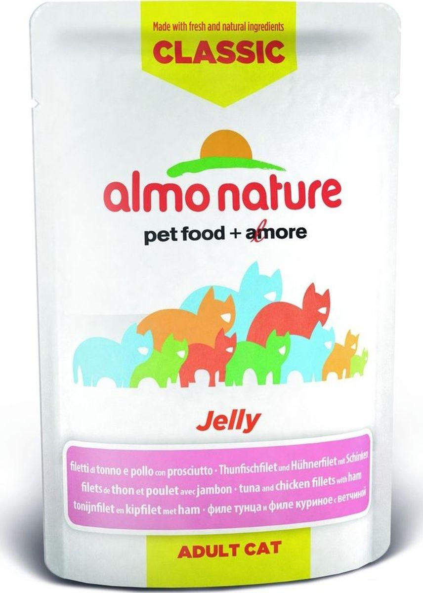 Консервы для кошек Almo Nature Classic, тунец, курица и ветчина в желе, 55 г0120710Консервы Almo Nature Classic – восхитительно вкусный функциональный влажный корм для кошек, содержащий желатин, который является натуральным средством для вывода шерсти из организма кошки, помогающий защитить пищеварительный тракт от раздражения, а также он придает корму восхитительно нежную структуру. Консервы приготовлены из самых свежих отборных ингредиентов уровня Human Grade (качество как для людей), являющихся натуральным естественным источником витаминов и микроэлементов. Состав: бульон из тунца 53,5%, филе тунца 19,9%, филе курицы 19,9 %, ветчина 4%, рис 1%.Технологические добавки: камедь кассии 5600 мг/кг.Пищевая ценность: белок 9%, клетчатка 0,1%, масла и жиры 0,5%, зола 2%, влажность 88%.Энергетическая ценность: 340 ккал/кг.Товар сертифицирован.
