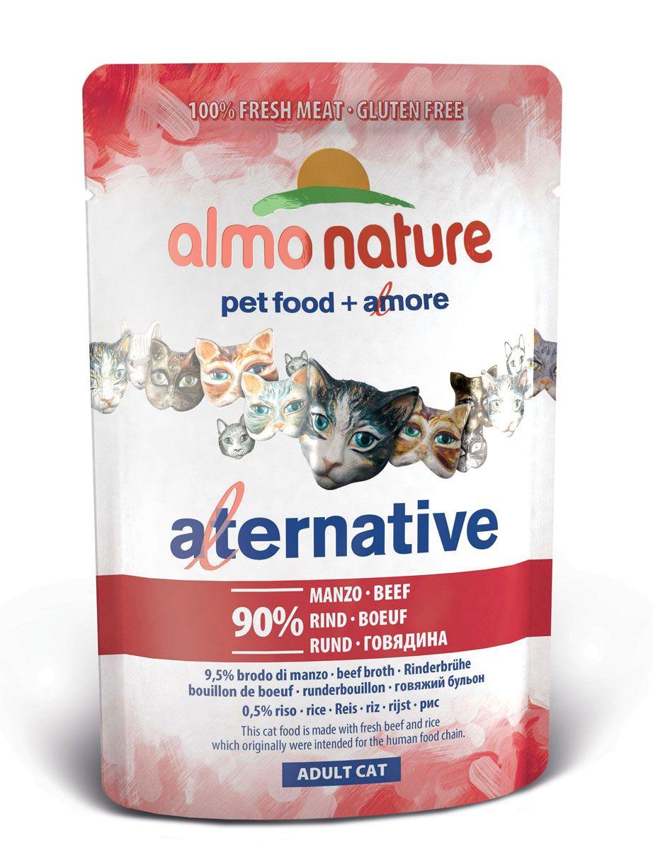 Консервы для кошек Almo Nature Alternative, с говядиной, 55 г20624Консервы Almo Nature Alternative - сбалансированный влажный корм для кошек, изготовленный из ингредиентов высшего качества, являющихся натуральными источниками витаминов ипитательных веществ. Состав: говядина 90%, бульон из говядины 9,5, рис 0,5%.Пищевая ценность: белки 16%, клетчатка 0,1%, масла и жиры 4%, зола 3%, влага 74%. Товар сертифицирован.