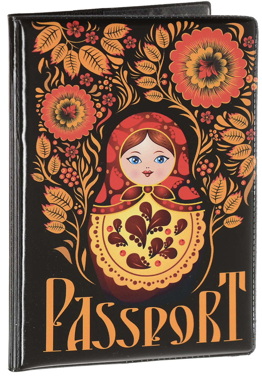 Обложка для паспорта женская Эврика Матрешка, цвет: черный, оранжевый. 96044OZAM342Оригинальная обложка для паспорта Эврика понравится вам с первого взгляда. Она изготовлена из качественного ПВХ и оформлена оригинальным принтом. Внутри расположены прозрачные карманы для фиксации паспорта.Такая обложка не только поможет сохранить внешний вид вашего паспорта и защитить его от повреждений, но и станет стильным аксессуаром.