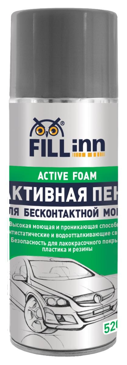 Пена активная Fill Inn, аэрозоль, 520 мл0006-SBPБережно и эффективно удаляет все виды загрязнений с наружной поверхности автомобиля: битумные пятна, смолу, следы от насекомых, дорожную пыль, копоть и грязь за счет уникального комплекса НПАВ (неионогенных поверхностно-активных веществ). Создает стойкую обильную пену, которая легко смывается с поверхности. Сохраняет блеск лакокрасочного покрытия автомобиля и защищает его от вредного воздействия окружающей среды. Идеально подходит для мойки автомобилей, эксплуатирующихся зимой в городских условиях. Имеет приятный аромат зеленого яблока. Упаковка в аэрозольном баллоне позволяет быстро и удобно нанести состав на кузов без использования пеногенератора и пенокомплекта. Один баллон рассчитан на одну-две мойки легкового автомобиля.