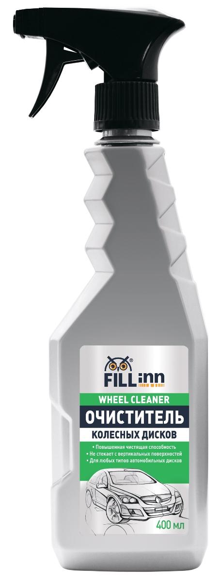 Очиститель колесных дисков Fill Inn, спрей, 400 млVCA-00Очиститель дисков Fill Inn эффективно очищает колесные диски от тормозной пыли, дорожной грязи, следов насекомых и битума, пятен масла и смазок. Возвращает дискам блеск и обновленный вид. Содержит специальные компоненты, удаляющие грязь из микротрещин. Создает на поверхности диска особую пленку, которая обладает антикоррозионными свойствами. Успешно очищает колеса из алюминиевых сплавов, магния, титана и не повреждает их пластиковую отделку.