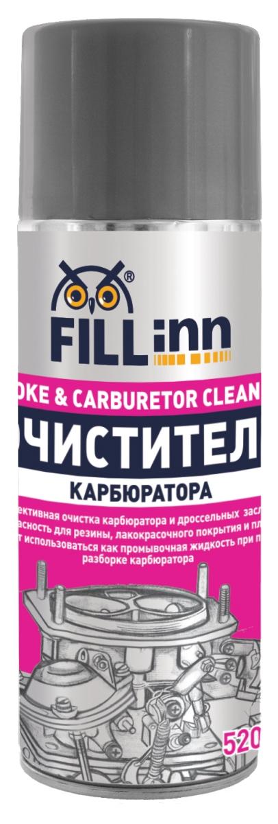 Очиститель карбюратора Fill Inn, аэрозоль, 520 мл2706 (ПО)Очиститель карбюратора предназначен для быстрого и эффективного удаления грязи, сажи, смолянистых и углеродистых отложений с наружной и внутренней поверхности карбюратора. Средство очищает дроссельные заслонки, воздушные и топливные жиклёры, ЭПХХ и его систему, механизм привода дроссельных заслонок, каналы карбюратора. Помогает провести тест на токсичность отработанных газов, повышает качество смесеобразования и улучшает работу двигателя, делая ее более стабильной. Позволяет восстановить исходные характеристики карбюратора без его перебирания, а также добиться оптимальной экономичности двигателя.