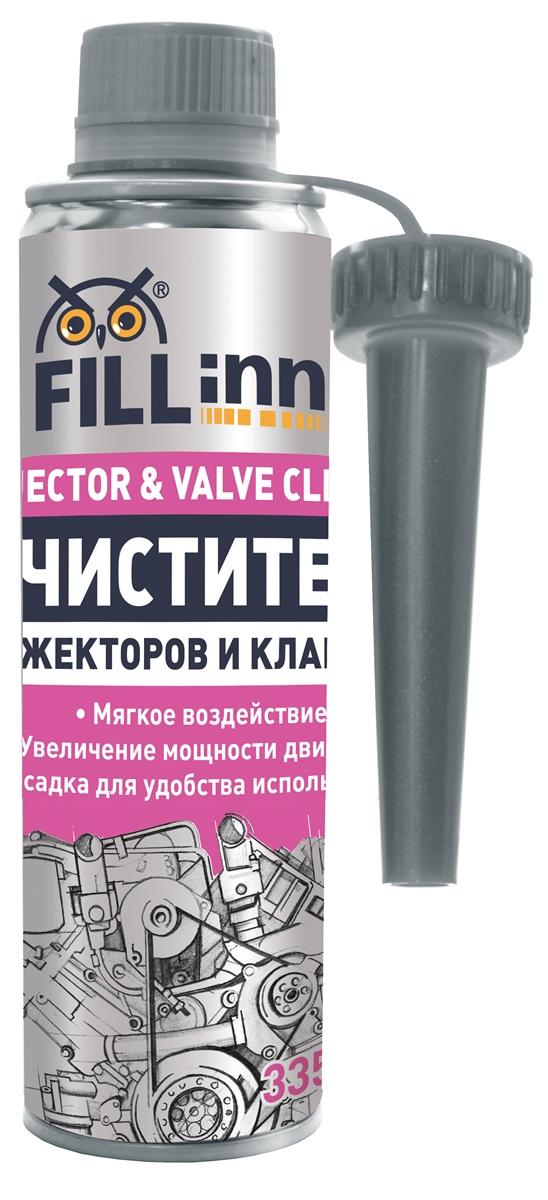Очиститель инжекторов и клапанов Fill Inn, 335 млSVC-300Мягко и эффективно устраняет последствия, связанные с использованием бензина сомнительного качества. Не поднимает грязь из бензобака. Обеспечивает очистку и смазку прецизионных деталей. Благодаря входящему в состав уникальному комплексу моющих присадок безопасно освобождает топливную систему бензиновых двигателей от углеродистых отложений. Очищает впускные и выпускные клапана. Восстанавливает нормальный тепловой режим двигателя и равномерность оборотов холостого хода. Применение средства способствует повышению мощности двигателя, облегчению пуска двигателя и уменьшению расхода топлива. Использование очистителя топливной системы Fill Inn в инжекторных бензиновых двигателях обеспечивает снижение содержания угарного газа и окиси азота в выхлопных газах. Средство не оказывает вредного воздействия на каталитические нейтрализаторы.