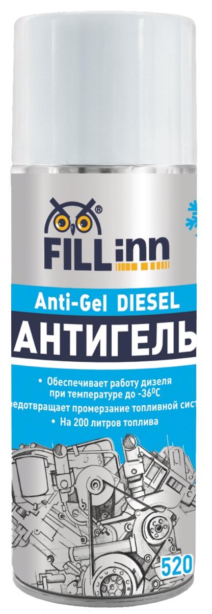 Антигель Fill Inn, 520 мл531-402Антигель Fill Inn (депрессорная присадка к топливу) обеспечивает работу дизеля при температуре до -36С на зимнем дизельном топливе. Предотвращает образование и рост парафиновых кристаллов, забивающих фильтры и топливопроводы. Удаляет конденсат воды из топливного бака. Защищает и смазывает прецизионные детали топливного насоса и форсунки, улучшает сгорание топлива. Обеспечивает снижение температуры гелеобразования и предельной температуры фильтруемости летних и зимних дизельных топлив. Предотвращает образование отложений в дизельных двигателях, помогает поддерживать форсунки в чистоте и продлевает их срок службы. Препятствует образованию ржавчины в резервуарах для хранения топлива. Применяется для всех транспортных средств с дизельным двигателем. Присадка специально разработана для удовлетворения потребностей, как частных владельцев дизелей, так и автохозяйств. Присадка обеспечит работу двигателя при температуре воздуха до -26С на летнем топливе и -36С на зимнем топливе.