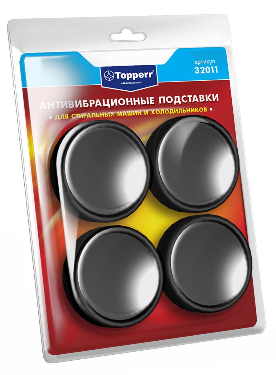 Topperr 32011, Black антивибрационные подставки для стиральных машин и холодильников, 4 штFFS-085Антивибрационные подставки Topperr 32011 произведены из специального полимерного высокопрочного материала. Избавляют от шума и вибрации во время работы прибора. Защищают напольное покрытие (ламинат, линолеум, паркет) от вмятин и разрывов.