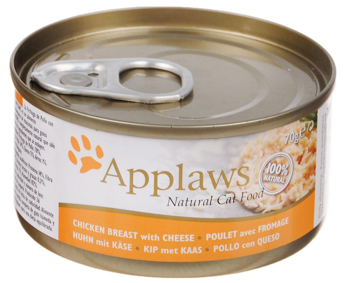 Консервы для кошек Applaws, с курицей и сыром, 70 г24330Каждая баночка Applaws содержит порцию свежего мяса, приготовленного в собственном бульоне. Для приготовления любого типа консервов используется мясо животных свободного выгула, выращенных на фермах Англии. В состав каждого рецепта входит только три/четыре основных ингредиента и ничего более. Не содержит ГМО, синтетических консервантов или красителей. Не содержит вкусовых добавок.Состав: филе куриной грудки 70%, куриный бульон 24%, сыр 5%, рис 1%.Анализ: белок 14%, клетчатка 1%, жиры 0,3%, зола 2%, влага 82%.Товар сертифицирован.