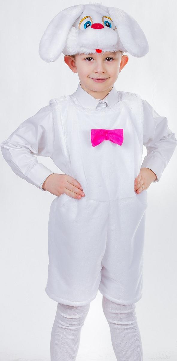 Карнавалия Карнавальный костюм для мальчика Зайчик цвет белый рост 122 89016
