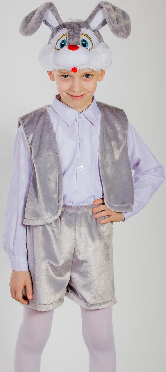 Карнавалия Карнавальный костюм для мальчика Зайчик цвет серый рост 122 89066