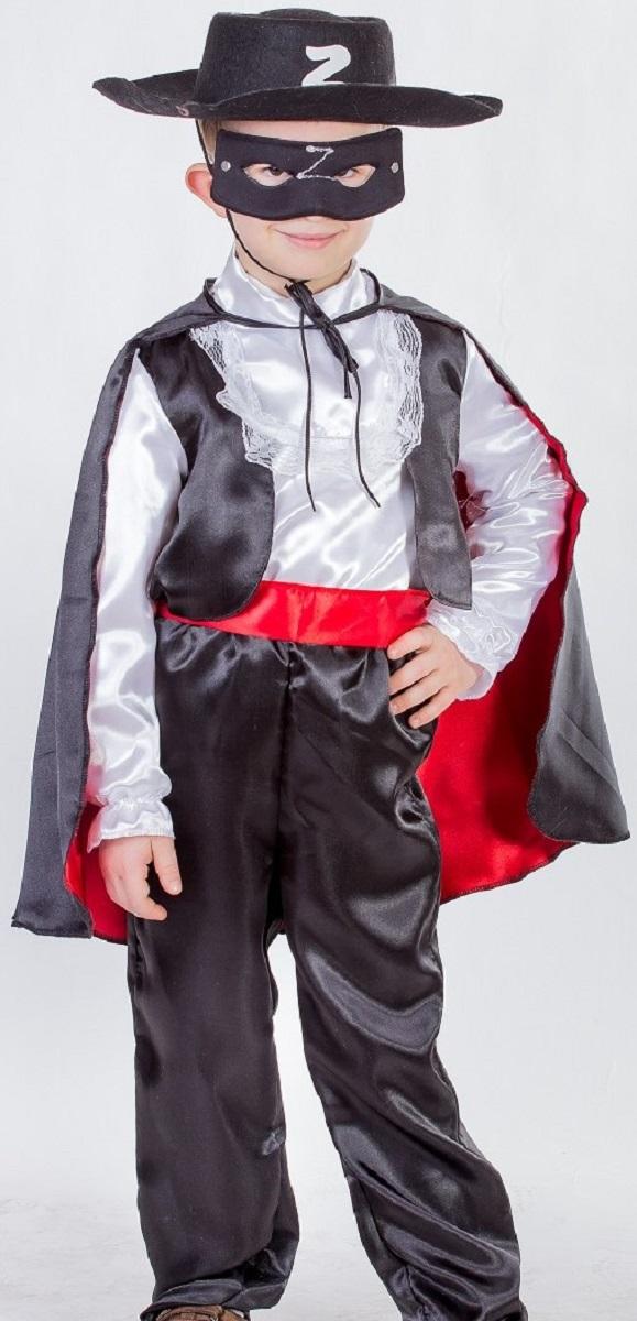 Карнавалия Карнавальный костюм для мальчика Зорро цвет черный белый красный рост 122 - Карнавальные костюмы и аксессуары