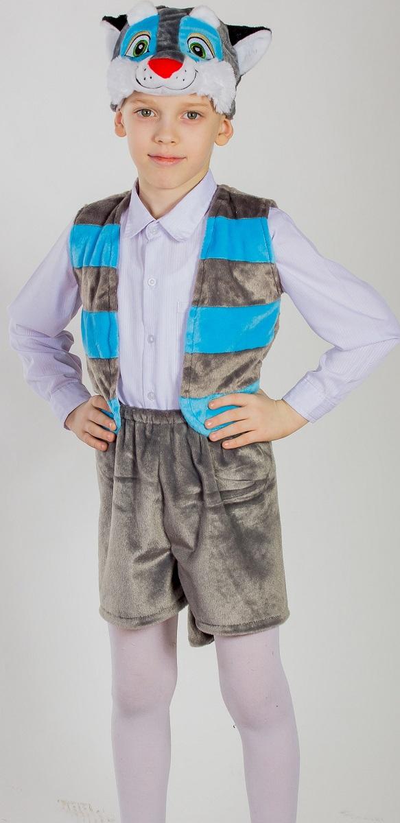 Карнавалия Карнавальный костюм для мальчика Котенок цвет голубой серый размер 32 -  Карнавальные костюмы и аксессуары