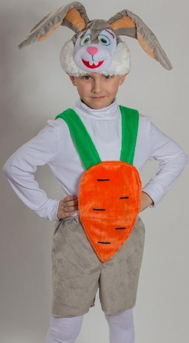 Карнавалия Карнавальный костюм для мальчика Кролик цвет серый рост 122