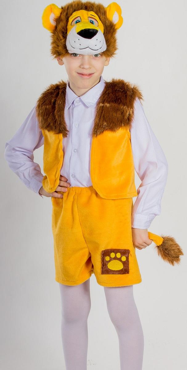 Карнавалия Карнавальный костюм для мальчика Львенок цвет желтый рост 122 88032
