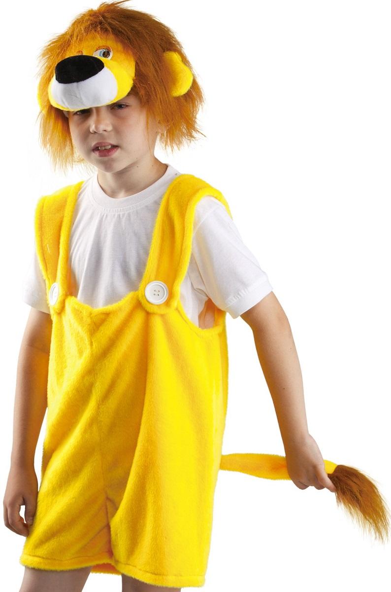 Карнавалия Карнавальный костюм для мальчика Львенок цвет желтый рост 122 89032