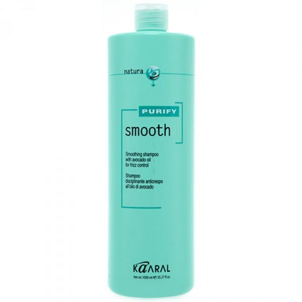 Kaaral Шампунь для вьющихся волос Purify Smooth Shampoo, 1000 мл4751006752474Шампунь специально создан для ухода за вьющимися непослушными волосами. Нежная очищающая формула, обогащенная экстрактом масла авокадо, богатого витаминами А, E и полиненасыщенными жирными кислотами (омега-3 и омега-6), обеспечивает сухую пористую структуру вьющегося волоса всеми необходимыми питательными веществами, дисциплинирует завиток, делая волосы блестящими и послушными. Облегчает расчесывание и укладку волос.