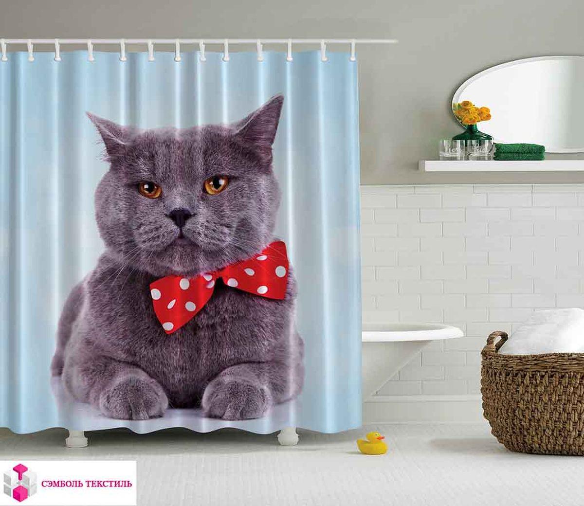 Штора для ванной комнаты Magic Lady Пушистый кот с бантиком, 180 х 200 смшв_15110Компания Сэмболь изготавливает шторы из высококачественного сатена (полиэстер 100%). При изготовлении используются специальные гипоаллергенные чернила для прямой печати по ткани, безопасные для человека и животных. Экологичность продукции Magic lady и безопасность для окружающей среды подтверждены сертификатом Oeko-Tex Standard 100. Крепление: крючки (12 шт.). Внимание! При нанесении сублимационной печати на ткань технологическим методом при температуре 240 С, возможно отклонение полученных размеров, указанных на этикетке и сайте, от стандартных на + - 3-5 см. Мы стараемся максимально точно передать цвета изделия на наших фотографиях, однако искажения неизбежны и фактический цвет изделия может отличаться от воспринимаемого по фото. Обратите внимание! Шторы изготовлены из полиэстра сатенового переплетения, а не из сатина (хлопок). Размер шторы 180*200 см. В комплекте 1 штора и 12 крючков.