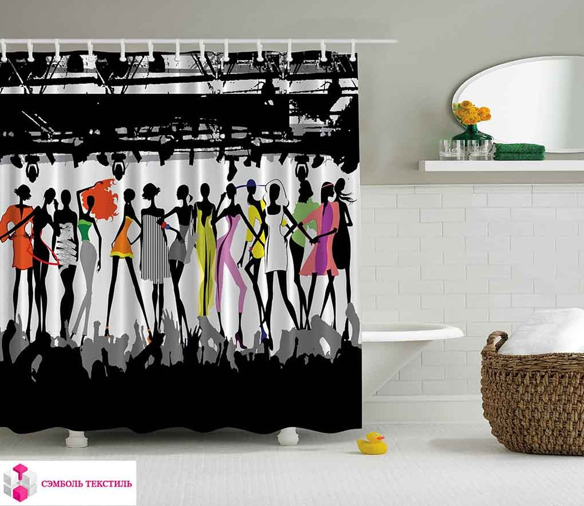 Штора для ванной комнаты Magic Lady Fashion show, 180 х 200 смшв_12405Компания Сэмболь изготавливает шторы из высококачественного сатена (полиэстер 100%). При изготовлении используются специальные гипоаллергенные чернила для прямой печати по ткани, безопасные для человека и животных. Экологичность продукции Magic lady и безопасность для окружающей среды подтверждены сертификатом Oeko-Tex Standard 100. Крепление: крючки (12 шт.). Внимание! При нанесении сублимационной печати на ткань технологическим методом при температуре 240 С, возможно отклонение полученных размеров, указанных на этикетке и сайте, от стандартных на + - 3-5 см. Мы стараемся максимально точно передать цвета изделия на наших фотографиях, однако искажения неизбежны и фактический цвет изделия может отличаться от воспринимаемого по фото. Обратите внимание! Шторы изготовлены из полиэстра сатенового переплетения, а не из сатина (хлопок). Размер шторы 180*200 см. В комплекте 1 штора и 12 крючков.