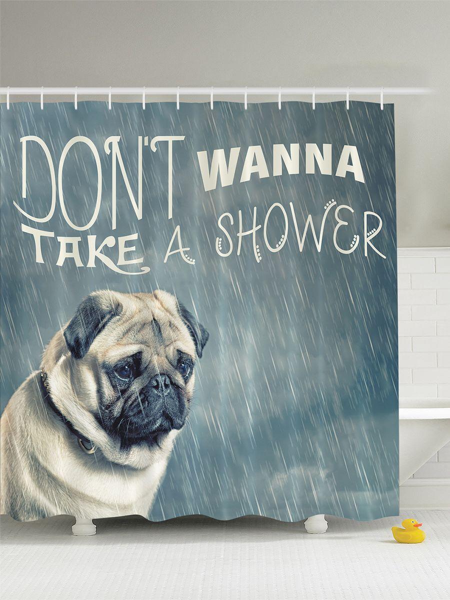 Штора для ванной комнаты Magic Lady Не хочу принимать душ, 180 х 200 см фотоштора для ванной утка принимает душ magic lady 180 х 200 см