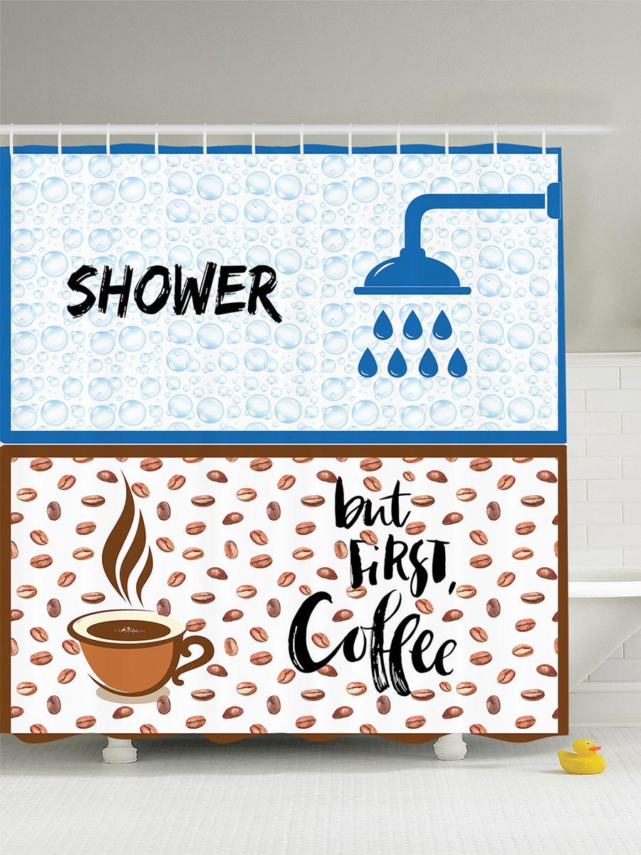 Штора для ванной комнаты Magic Lady Shower, but first coffee, 180 х 200 см391602Штора Magic Lady Shower, but first coffee, изготовленная из высококачественного сатена (полиэстер 100%), отлично дополнит любой интерьер ванной комнаты. При изготовлении используются специальные гипоаллергенные чернила для прямой печати по ткани, безопасные для человека.В комплекте: 1 штора, 12 крючков. Обращаем ваше внимание, фактический цвет изделия может незначительно отличаться от представленного на фото.