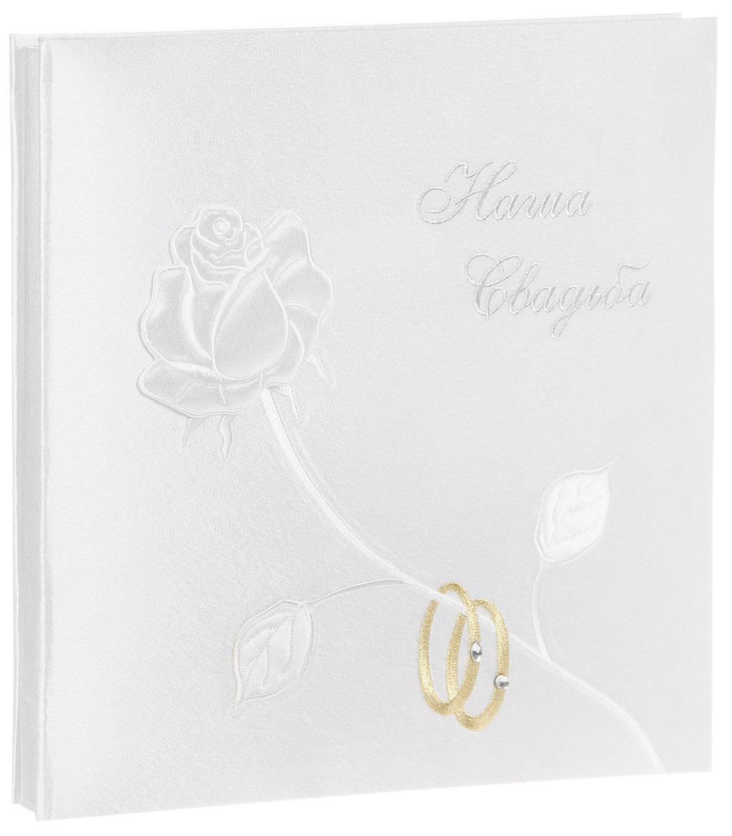 Фотоальбом Bianco Sole Свадебный, ручная работа, на 20 фотографий 26,5 см х 30,5 см. 139306Брелок для ключейФотоальбом Bianco Sole Свадебный, рассчитанный на 20 фотографий форматом 26,5 см х 30,5 см, послужит прекрасным подарком для новобрачных. Особенность данного альбома - эффектный дизайн, выполненный вручную. На обложке альбома объемная белая роза и обручальные кольца. Фотоальбом Bianco Sole Свадебный - достойный вариант для тех, кто любит красивые и практичные вещи.Размер альбома: 32 х 32 х 2 см.Размер фото: 26,5 х 30,5 см.