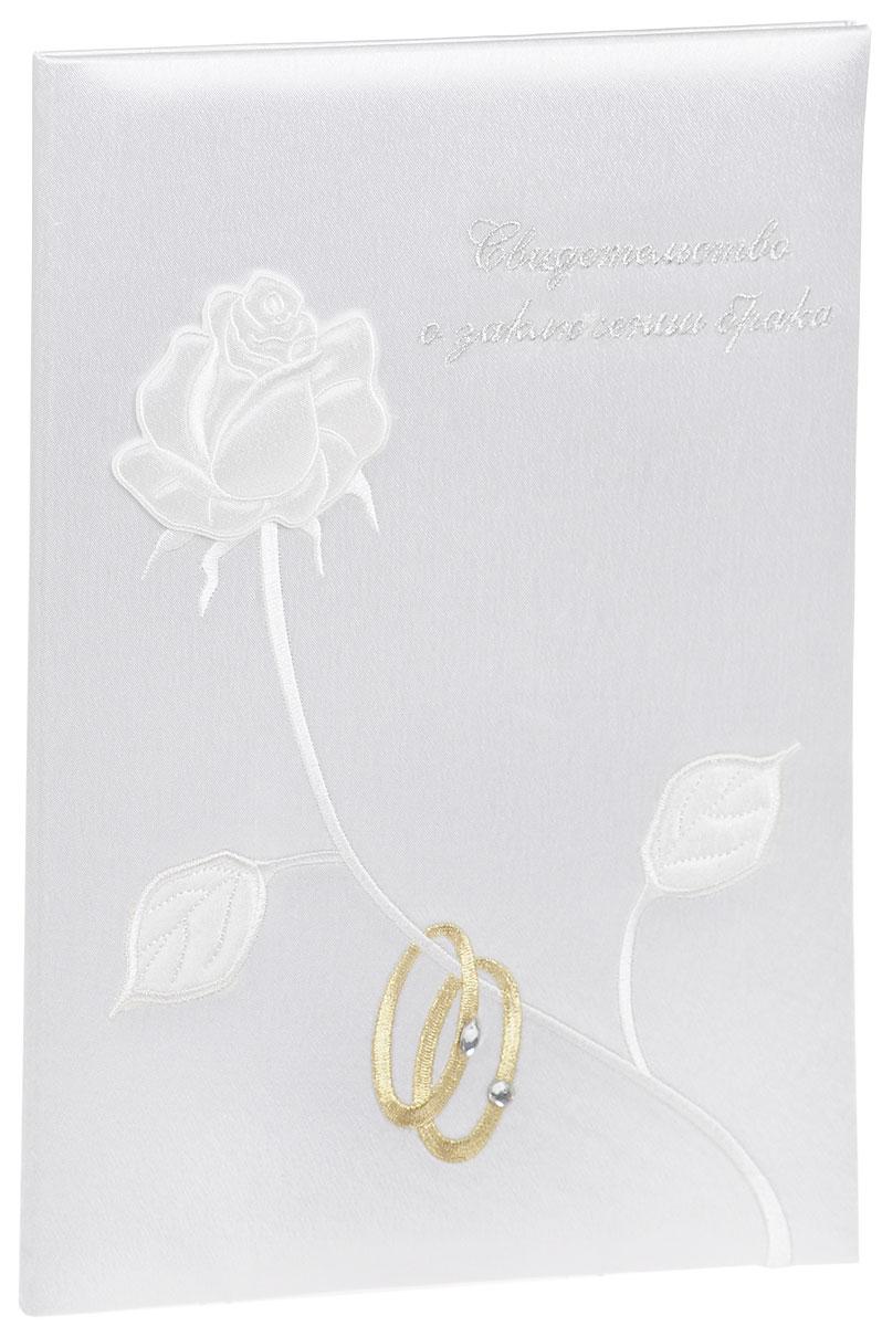 Папка для свидетельства о браке Bianco Sole, 31 х 23 х 2 см1284921Папка для свадебного свидетельства Bianco Sole выполнена в белых тонах. Папка обтянута белой атласной тканью и оформлена надписью на обложке Свидетельство о заключении брака красивым рукописным шрифтом. В центре обложки - роза с двумя обручальными кольцами. В папке есть вкладыш для документа. Размер папки: 31 x 23 х 2 см.