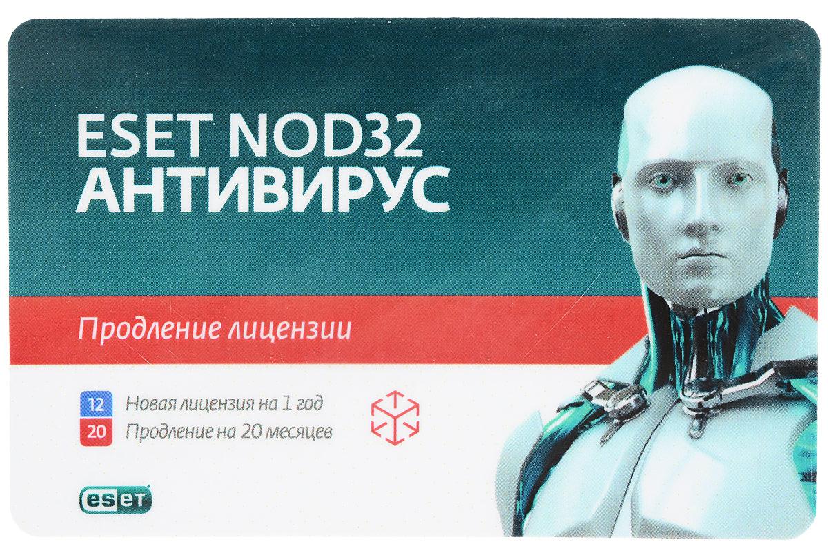 Eset NOD32 Антивирус (на 3 ПК). Карточка продления лицензии на 20 месяцев (или новая лицензия на 1 год)