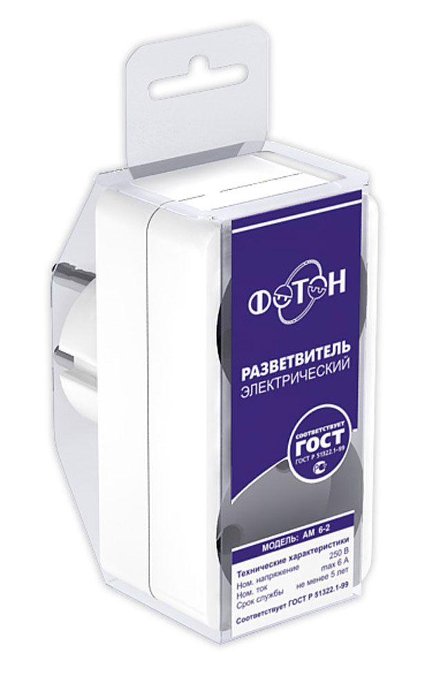 Разветвитель электрический Фотон АМ 6-2, двойник, 6АUSF-5es-3m-BКонтактная группа – латунь Корпус – термоустойчивый ударопрочный пластик Количество розеток - 2 Номинальный ток max 6 А Мощность – 1500 Вт Уникальная индивидуальная упаковка Шоу-бокс