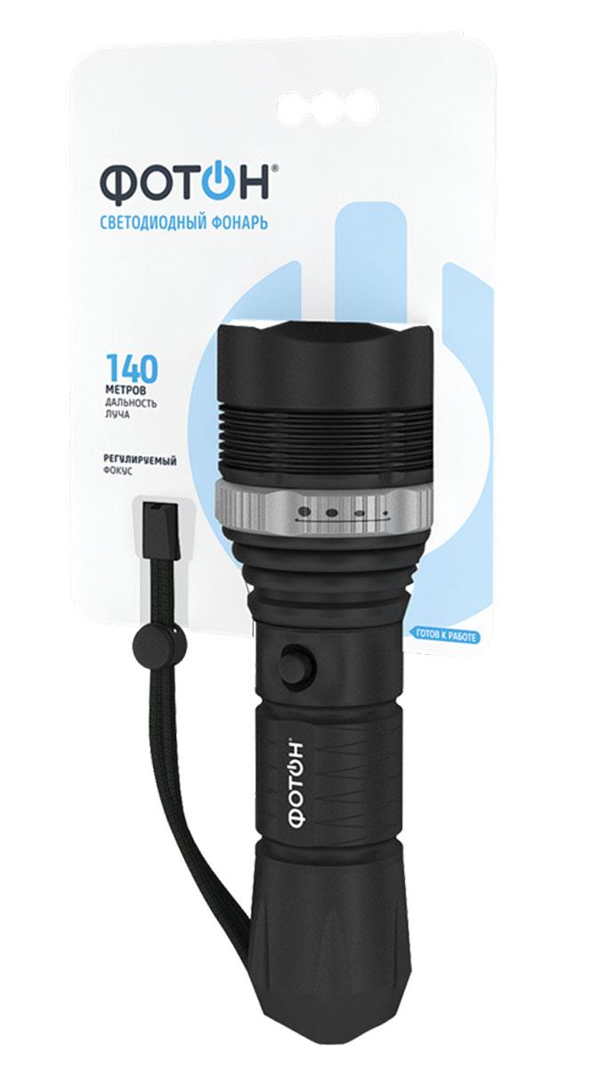 Фонарь светодиодный Фотон МR-4500, 140 м22618Фонарь светодиодный Фотон МR-4500 выполнен из приятного на ощупь прорезиненного пластика. Фонарь имеет яркий светодиод мощностью 3W и регулируемый фокус. Дальность свечения составляет 140 метров. Сбоку находится кнопочный выключатель. Шнурок для запястья съемный. Фонарь работает от 3 батареек типа АА (входят в комплект).