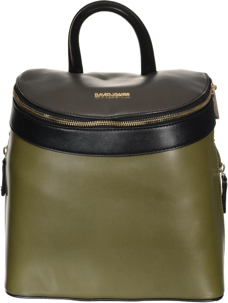 Рюкзак женский David Jones, цвет: зеленый, черный, темно-серый. СМ323523008Стильный женский рюкзак David Jones выполнен из искусственной кожи и текстиля. Изделие имеет одно основное отделение, закрывающееся на застежку-молнию. Внутри изделия расположены прорезной карман на застежке-молнии и два накладных открытых кармана. Снаружи, по бокам и на задней стенке находятся прорезные карманы на застежках-молниях. Рюкзак оснащен удобными лямками регулируемой длины и ручкой для переноски в руке. Основание изделия защищено от повреждений металлическими ножками.Практичный и стильный аксессуар позволит вам завершить свой образ и быть неотразимой.