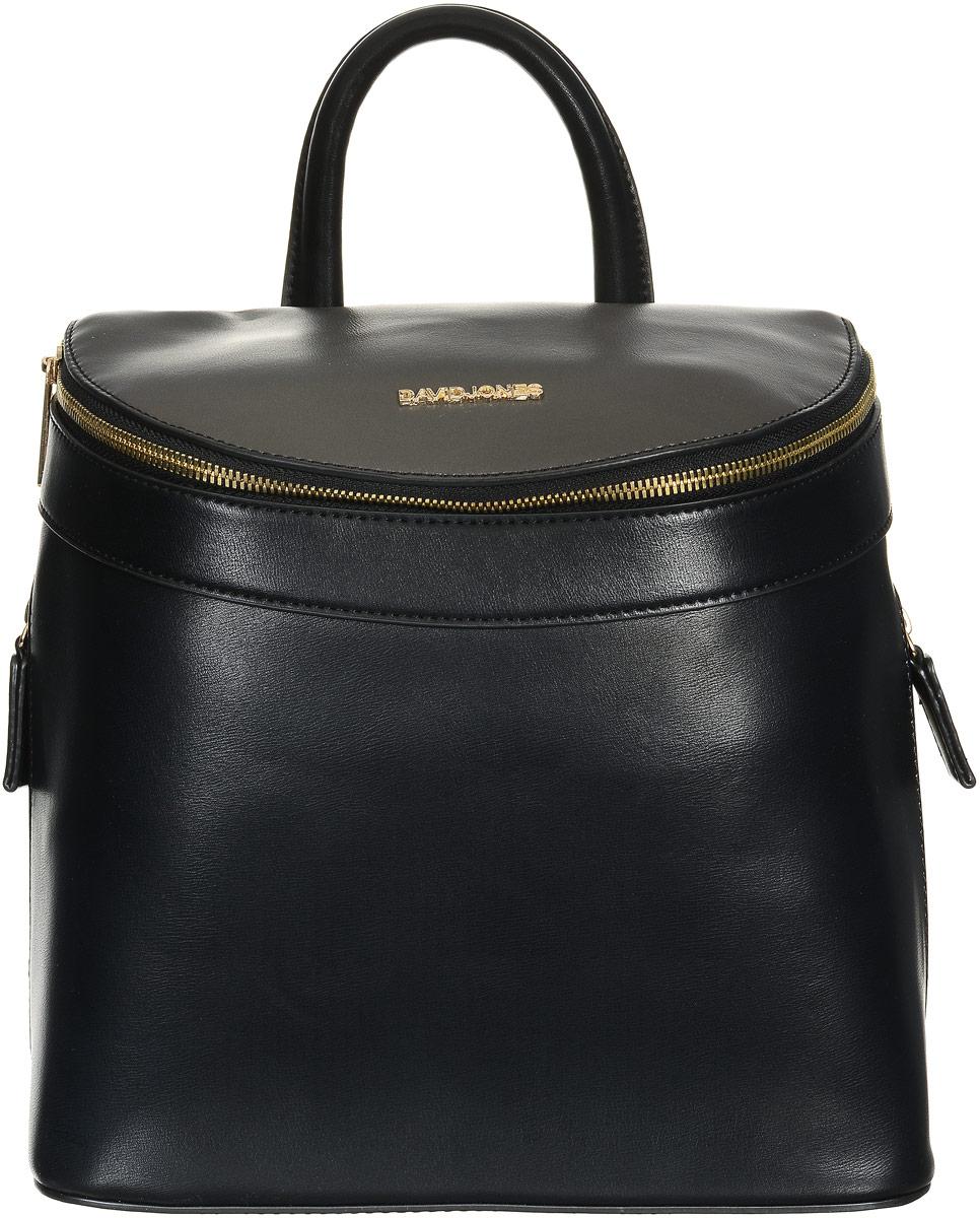 Рюкзак женский David Jones, цвет: черный, темно-серый. СМ3235KV996OPY/MСтильный женский рюкзак David Jones выполнен из искусственной кожи и текстиля. Изделие имеет одно основное отделение, закрывающееся на застежку-молнию. Внутри изделия расположены прорезной карман на застежке-молнии и два накладных открытых кармана. Снаружи, по бокам и на задней стенке находятся прорезные карманы на застежках-молниях. Рюкзак оснащен удобными лямками регулируемой длины и ручкой для переноски в руке. Основание изделия защищено от повреждений металлическими ножками.Практичный и стильный аксессуар позволит вам завершить свой образ и быть неотразимой.