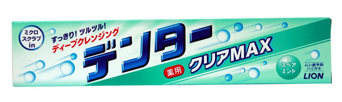 Lion Зубная паста Dentor Clear Max 140 гр.SC-FM20104Зубная паста с ароматом мяты, обеспечивает свежесть дыхания. Активные компоненты входящие в состав зубной пасты повышают эффективность удаления зубного налета. Активный лечебный компонент монофлюорид натрия укрепляет структуру зубов, препятствует возникновению кариеса.
