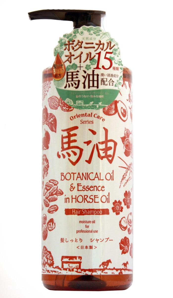 Utsugi Sangyo Шампунь (Ботаническое масло и лошадиное масло), 600млFS-00897В шампуне и маске для волос содержится: Рапсовое масло (линоленовая кислота, обладающая противовоспалительным эффектом), масло виноградных косточек (Увлажняет, смягчает кожу, обладает подтягивающим эффектом), масло сладкого миндаля (Обладает смягчающим, увлажняющим, а так же противовоспалительным эффектом), масло зародышей риса (Очень хорошо впитывается в кожу, восстанавливает упругость и блеск обмороженной, сухой, воспаленной и стареющей кожи), масло семян макадамии (Содержится в большом количестве пальмитиновая кислота, сильно влияющая на процессы старения, обладающая эффектом анти-старения), масло семян пенника лугового (Обладает увлажняющим и смягчающим, защитным от ультрофиалетовых лучей эффектом), масло ши (Высокие увлажняющие свойства и способность удерживать влагу продолжительное время. Включает большое количество витаминов, обеспечивающее увлажнение и упругость кожи, предотвращая от морщин и провисания), масло семян камелии японской (Обладает эффектом улучшения роста волос, питает и увлажняет кожу головы, делает ее эластичной, что влечет за собой рост толстых, крепких, блестящих волос. Предотвращает перхоть, зуд, выпадение и ломкость волос, эффективно при секущихся кончиках волос), масло из семян жожоба (В Мексике и южно-западной Америке инедейское племя Пуэбло использовало жажоба для волос. Сохраняя волосы от ультро-фиолетовых лучей, обладая умеренным увлажнением и содержаением масел, позволяет сохранять здоровые волосы), аргановое масло (Сохраняет волосы от сухости в течении дня, содержит витамина Е в 3 раза больше, чем в оливковом масле), масло из семян баобаба (Масло, добываемое из семян баобаба, содержит ненасыщенные кислоты такие как олеоновая, линоленовая и другие, обдадает высоким увлажняющим эффектом, сохраняет кожу мягкой. А так же включает витамин А, придающий коже упругость и блеск, и витамин Е, осветляющий кожу), масло авокадо (Масло авокадо отличается концентрированной 