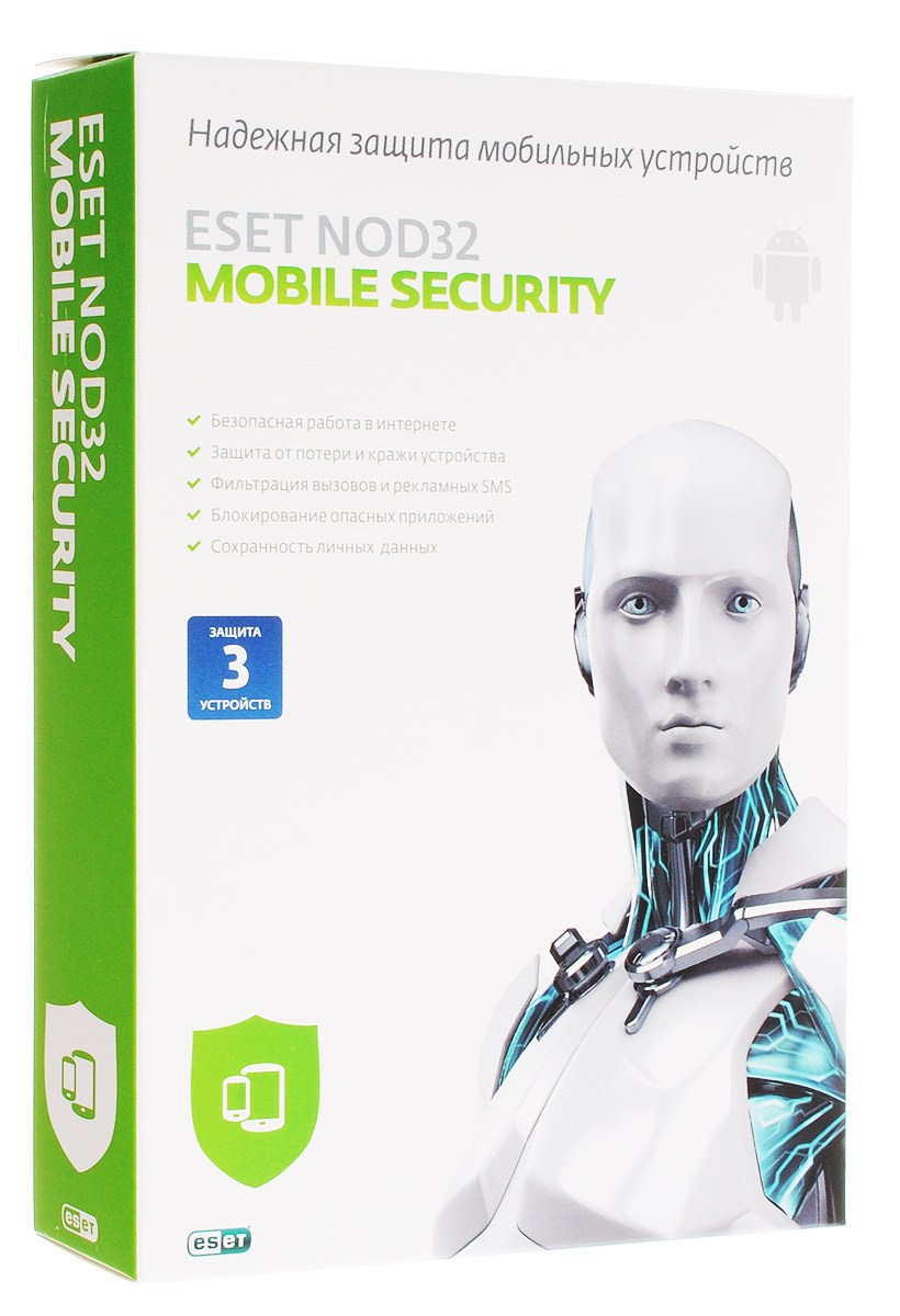 Eset NOD32 Mobile Security (на 3 КПК). Лицензия на 1 год