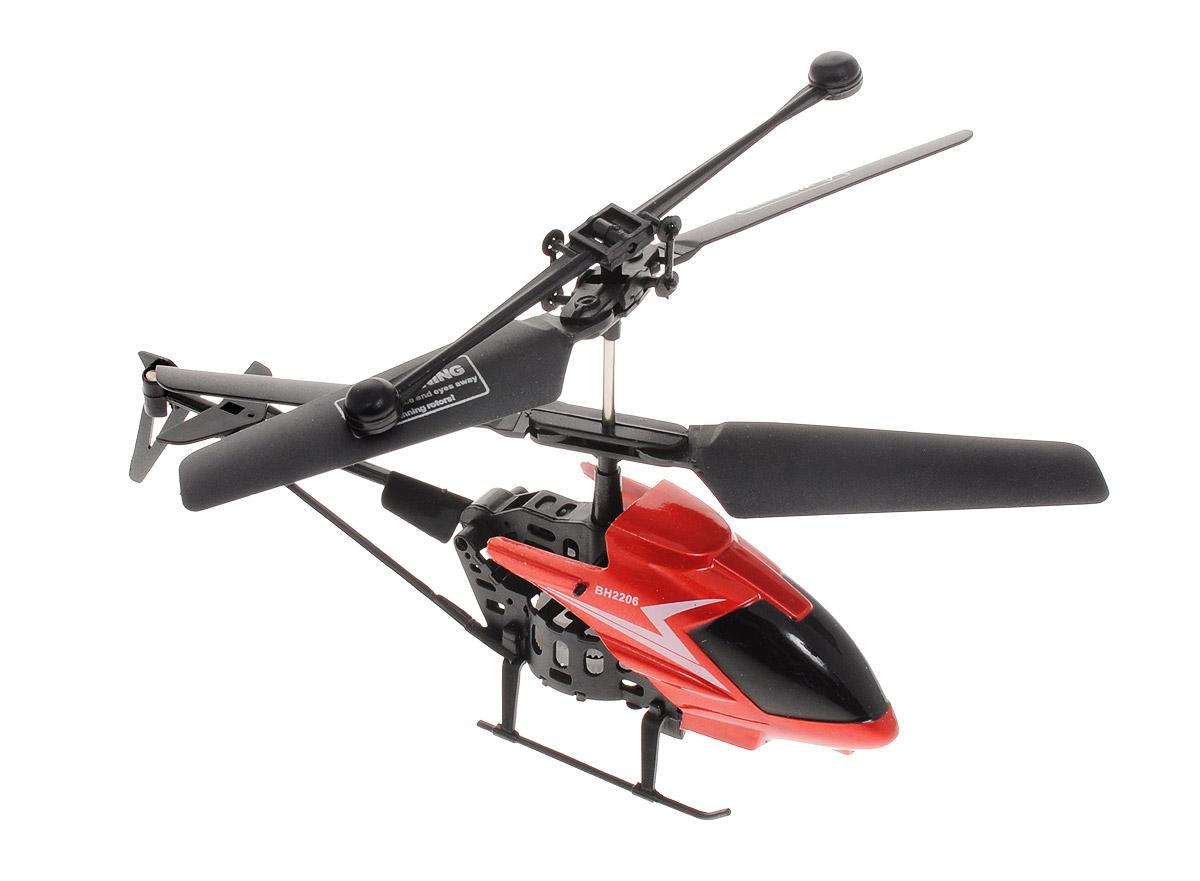 """Вертолет на инфракрасном управлении Властелин небес """"Пчелка"""" удивит и порадует любого мальчика. Игрушка, выполнена из легкого пластика и металла, двигается вверх, вниз, вправо и влево, может выполнять повороты, вращение и зависание. Игрушка управляется с помощью дистанционного пульта с инфракрасным управлением и предназначена для игры в помещении. Вертолет оснащен бортовыми огнями. Игрушка развивает многочисленные способности ребенка - мелкую моторику, пространственное мышление, реакцию и логику. В комплекте: вертолет, пульт управления, инструкция на русском языке. Вертолет работает от встроенного аккумулятора, заряжается путем присоединения самого вертолета к зарядному устройству. Для работы пульта управления необходимы 4 батарейки типа АА напряжением 1,5V (не входят в комплект)."""
