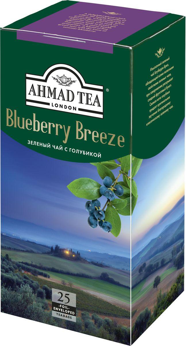 Ahmad Tea Blueberry Breeze зеленый чай в пакетиках, 25 шт0120710Изысканный зеленый чай Blueberry Breeze, обладающий всеми полезными свойствами зеленых чаев, при заваривании раскрывает сладкий фруктовый букет. Свежая нота голубики придает оригинальное звучание благородному классическому зеленому чаю.В пакетиках Ahmad Tea используется только листовой измельченный чай высшего качества. Исключительную свежесть чая гарантирует конверт из специальной фольги. Истинный ценитель чая знает, что в основе разнообразия вкусов от Ahmad Tea всегда лежит безупречное качество чая.