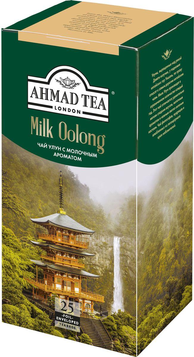Ahmad Tea Milk Oolong ароматизированный чай в пакетиках, 25 шт101246Улуны, выращенные над рекой Девяти излучин, у подножия китайских гор Уишань, по праву относят к самым дорогим китайским чаям. Милк Улун производят в ограниченном количестве каждый год. Этот чай отличается удивительно мягким сладким вкусом, молочным ароматом и нежным светло-зеленым настоем. Чай философов, мудрецов и влюбленных из легендарного края небожителей.