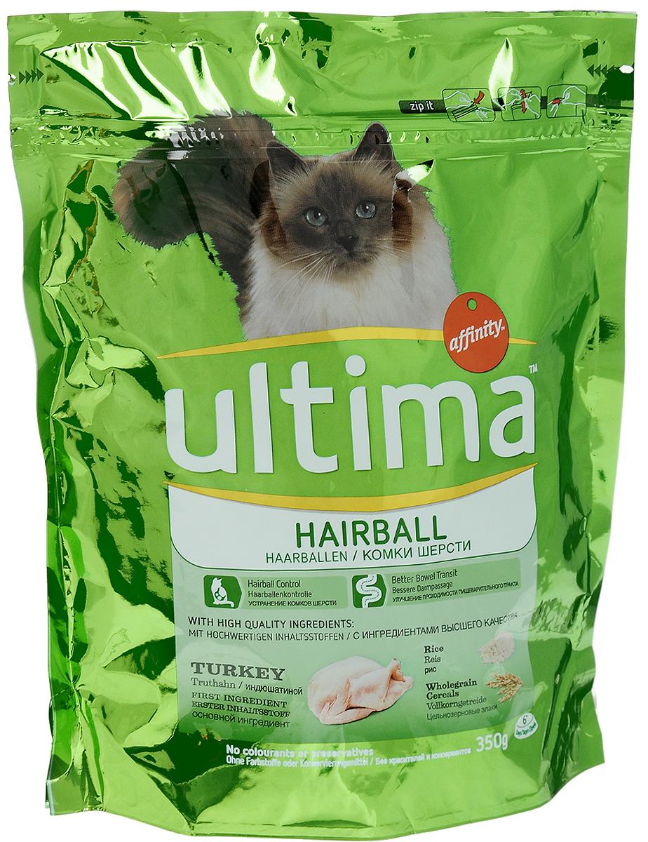 Корм сухой Ultima Hairball. Контроль комков шерсти для взрослых кошек, с мясом индейки, рисом и злаками, 350 г0120710Кошки — большие чистюли, и во время своего туалета они заглатывают шерсть, которая может скапливаться комками в желудке. Корм Ultima Hairball. Контроль комков шерсти не только препятствуют образованию комков шерсти, но и помогают животному избавиться от уже накопившихся. Преимущества: - УСТРАНЕНИЕ КОМКОВ ШЕРСТИ - волокна растительного происхождения и солодовый экстракт.- УЛУЧШЕНИЕ ПРОХОДИМОСТИ ПИЩЕВАРИТЕЛЬНОГО ТРАКТА - пищевые нерастворимые волокна.Товар сертифицирован.