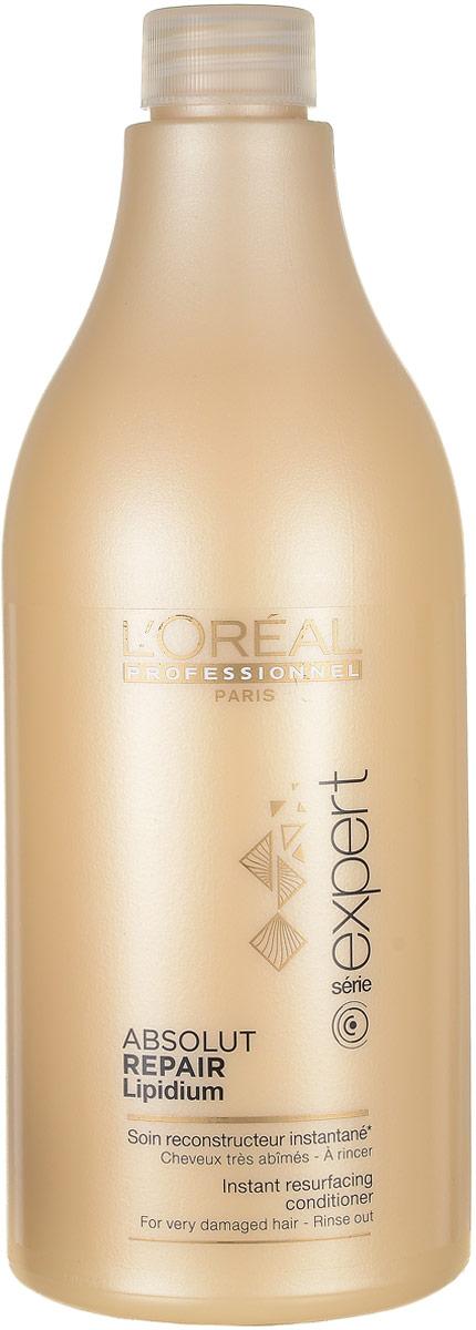 LOreal Professionnel Смываемый уход, восстанавливающий структуру волос на клеточном уровне Expert Absolut Repair Lipidium - 750 млPB.7LOreal Professionnel Expert Absolut Repair Lipidium - Смываемый уход, восстанавливающий структуру волос на клеточном уровне