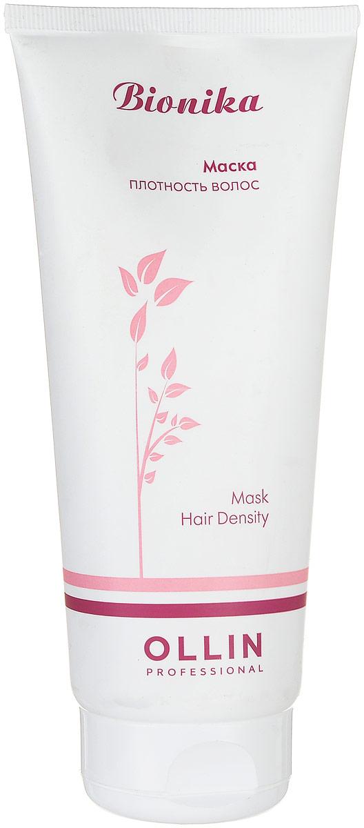 Ollin Маска Плотность волос BioNika Mask Hair Density 200 мл729698Маска для волос нуждающихся в дополнительном уходе. Кератиновый комплекс эффективно восстанавливает плотность тонких и безжизненных волос, придает объем в прикорневой зоне. Благодаря аминокислотному комплексу и эластину волосы становятся более плотными , густыми и упругими. Обладает антиоксидантными свойствами, При регулярном применении волосы приобретают здоровый вид и блеск.