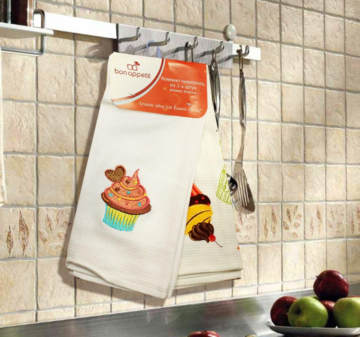 Набор кухонных полотенец Bon Appetit Cake, цвет: синий, 2 шт68108Кухонные полотенца Bon Appetit Cake идеально дополнят интерьер вашей кухни и создадут атмосферу уюта и комфорта. Полотенца выполнены из натурального 100% хлопка, поэтому являются экологически чистыми. Качество материала гарантирует безопасность не только взрослых, но и самых маленьких членов семьи.Размер полотенца: 40 х 60 см. В комплекте: 2 полотенца.