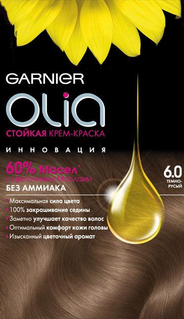 Garnier Стойкая крем-краска для волос Olia без аммиака, оттенок 6.0, Темно-русый, 160 млC4682801Стойкая крем-краска без аммиака c цветочным маслом и изысканным ароматом. Максимальная сила цвета. 100% закрашивание седины. Заметно улучшает качество волос. Оптимальный комфорт кожи головы. Узнай больше об окрашивании на http://coloracademy.ru/
