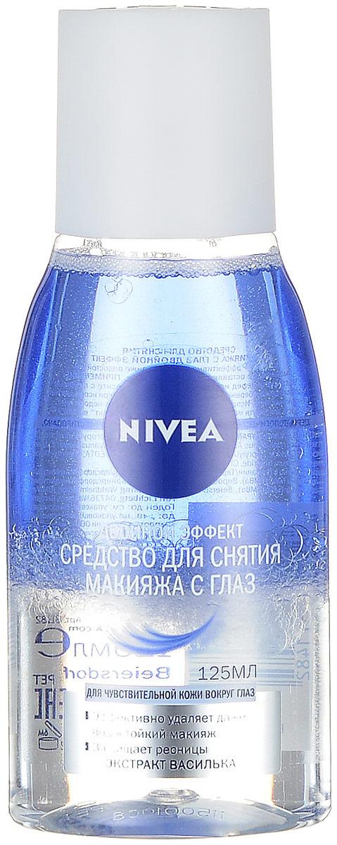 NIVEA Средство для удаления макияжа с глаз Двойной эффект 125 мл10020505Средство для удаления макияжа с глаз Nivea Visage Двойной эффект предназначен для всех типов кожи. Эффективно удаляет водостойкий макияж. Мягкая формула с экстрактом василька защищает ресницы.Товар сертифицирован.