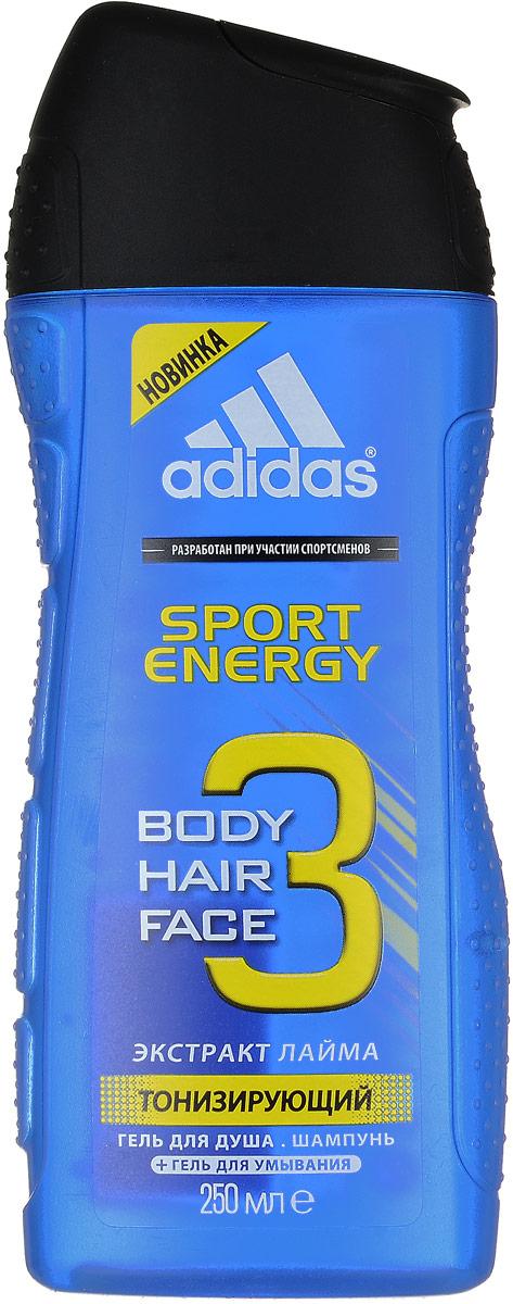 Adidas Гель для душа, шампунь и гель для умывания Body-Hair-Face Sport Energy, мужской, 250 млAC-2233_серыйРазработан при участии спортсменов. Защита 72 часа. Формула усилена капсулами лайма для дополнительной свежести.