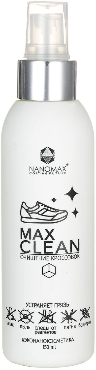 Nanomax Средство для очищения обуви и изделий из текстиля Max Clean, 150 млSPКонцентрированное чистящее средство MAX CLEANE предназначено для очищения замшевых, текстильных, и комбинированных материалов от грязи, следов от реагентов, пыли, пятен органического происхождения.