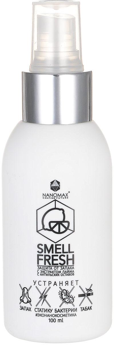 Nanomax Средство для устранения неприятного запаха для обуви и одежды Smell Frech, 100 млIRK-503Дезодорант для обуви, одежды, мебели, с экстрактом лайма с антильскихостровов. SMELL FRESH обладает дезодорирующими, антистатическими,антибактериальными свойствами. SMELL FRESH подходит дляблокирования гнилостных и табачных запахов, запахов гари, неприятныхзапахов животных. Подходит для обработки мебели и предметовинтерьера.