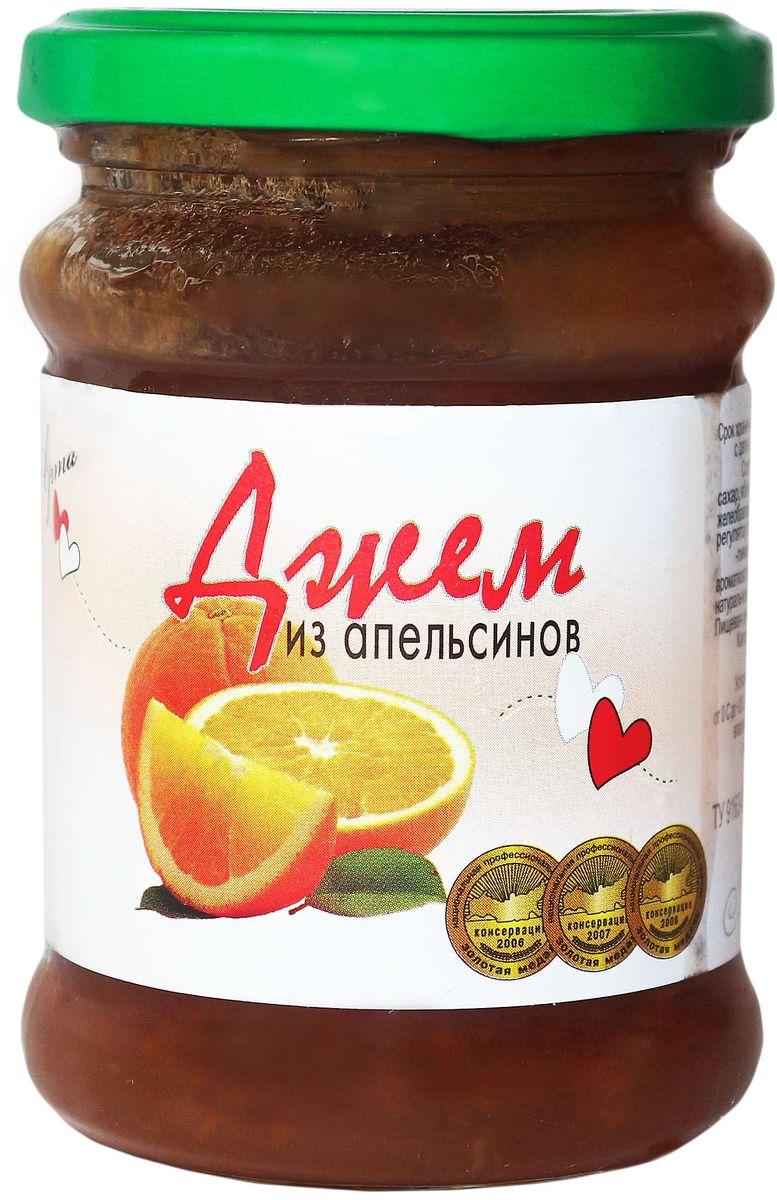 Арта апельсиновый джем, 350 г0120710Главное достоинство апельсина, как и всех цитрусовых – это витамин С. Апельсины полезны для организма в целом и для пищеварительной, эндокринной, сердечно-сосудистой и нервной систем в частности. Апельсин благотворно влияет на заживление ран и нарывов. Действует успокаивающе, укрепляет нервы, благотворно влияет на деятельность центральной нервной системы.