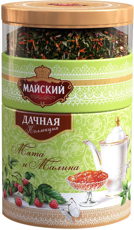 Майский Дачная Коллекция Мята-малина ароматизированный листовой чай, 80 г101246Уникальное предложение! Набор для заваривания. Вы сами можете смешать по вкусу ингредиенты: душистую натуральную мяту с кусочками малины и цейлонский чай.