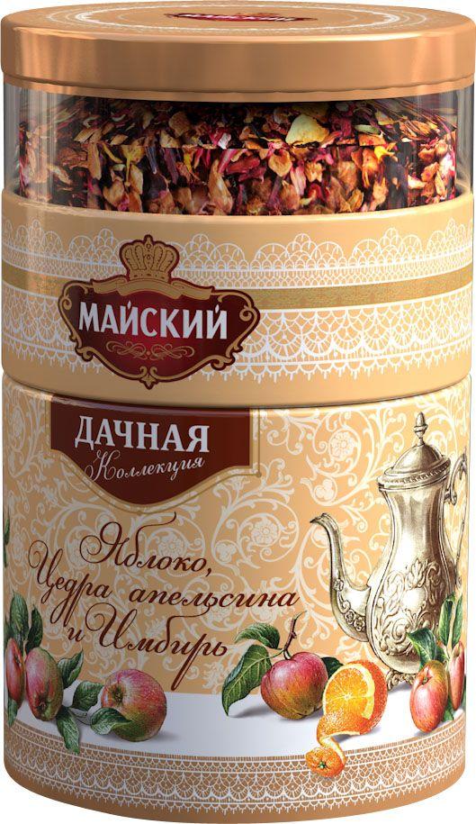 Майский Дачная Коллекция Яблоко-цедра-имбирь ароматизированный листовой чай, 100 г0120710Уникальное предложение! Набор для заваривания. Вы сами можете смешать по вкусу ингредиенты: ароматное яблоко, шиповник, цедру апельсина, имбирь и цейлонский чай.