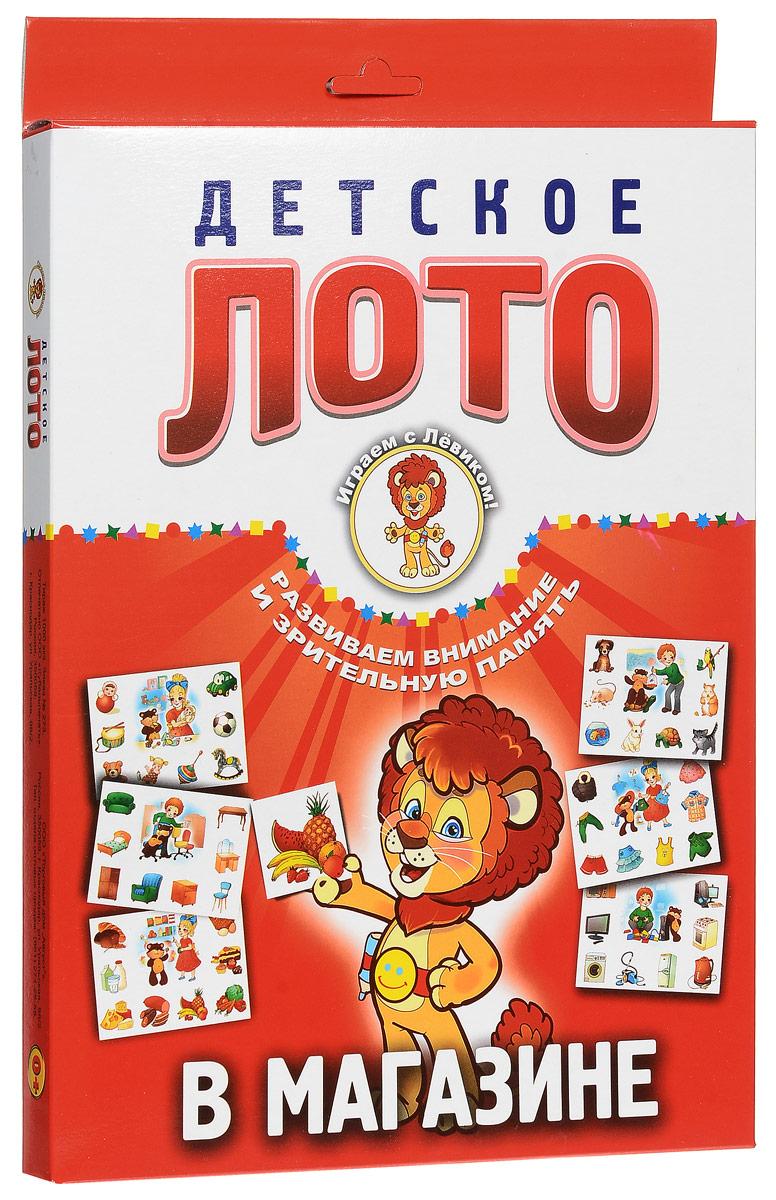 Улыбка Обучающая игра Лото В магазине настольные игры djeco игра лото дом